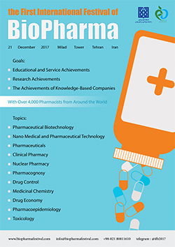 International Festival of BioPharma